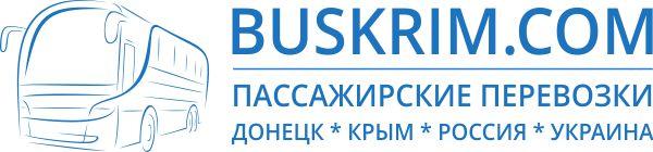 """Автобус Донецк Крым - пассажирские перевозки от """"BusKrim"""""""